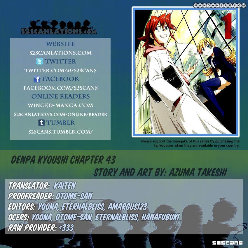 Denpa Kyoushi 43 Page 1