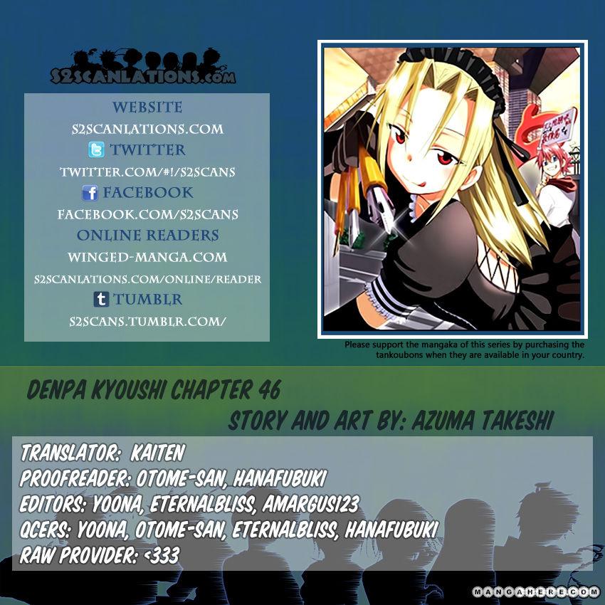 Denpa Kyoushi 46 Page 1