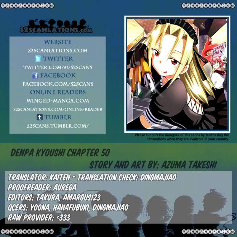 Denpa Kyoushi 50 Page 1