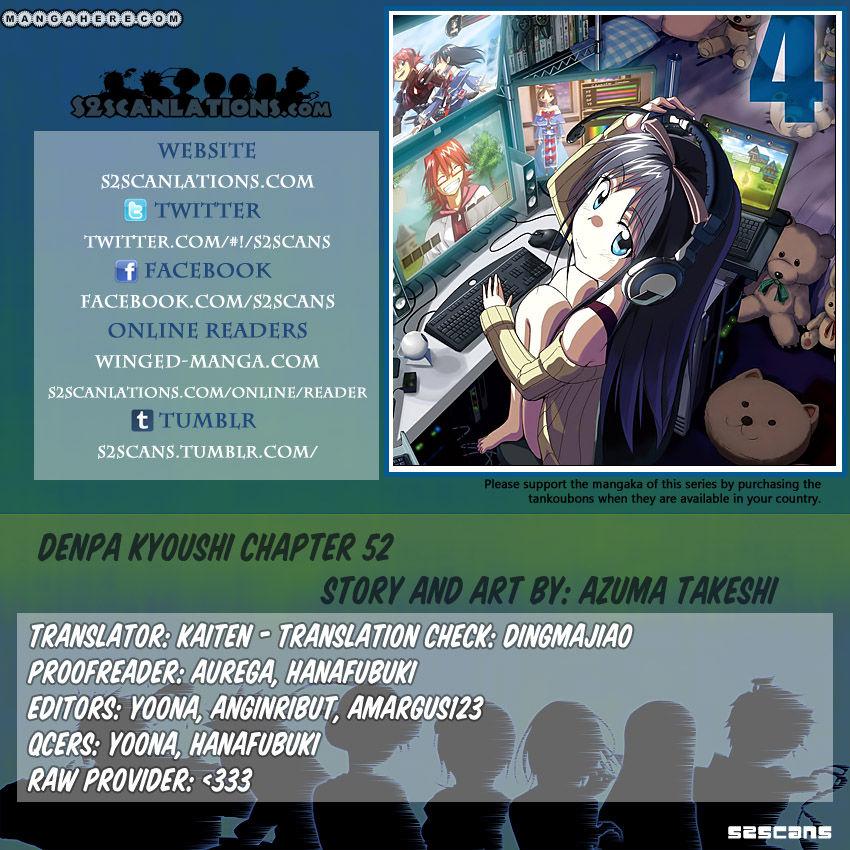 Denpa Kyoushi 52 Page 1