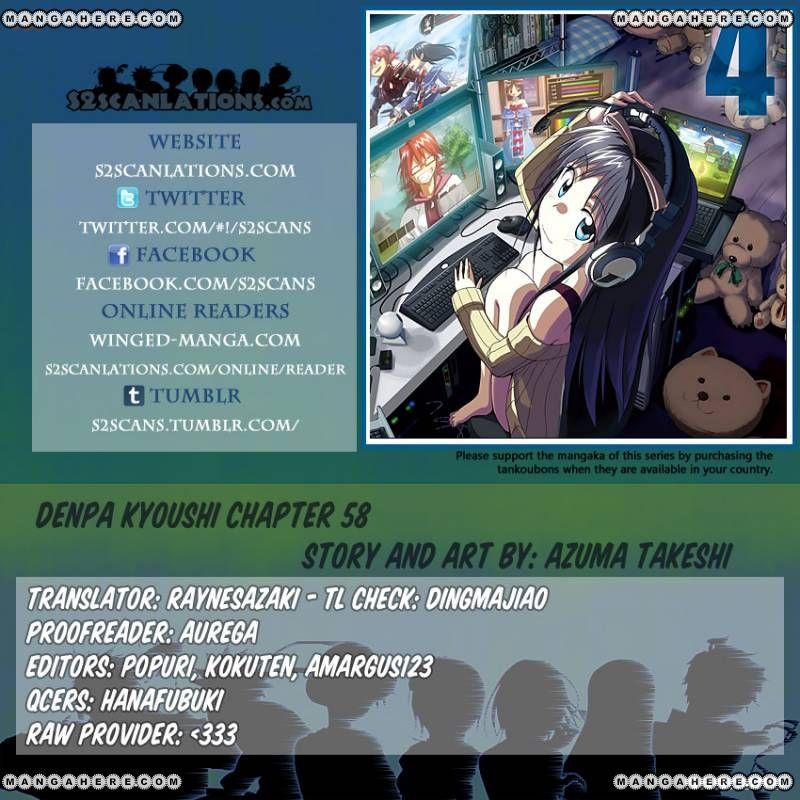 Denpa Kyoushi 58 Page 1