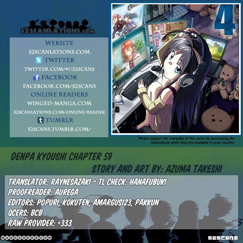 Denpa Kyoushi 59 Page 1