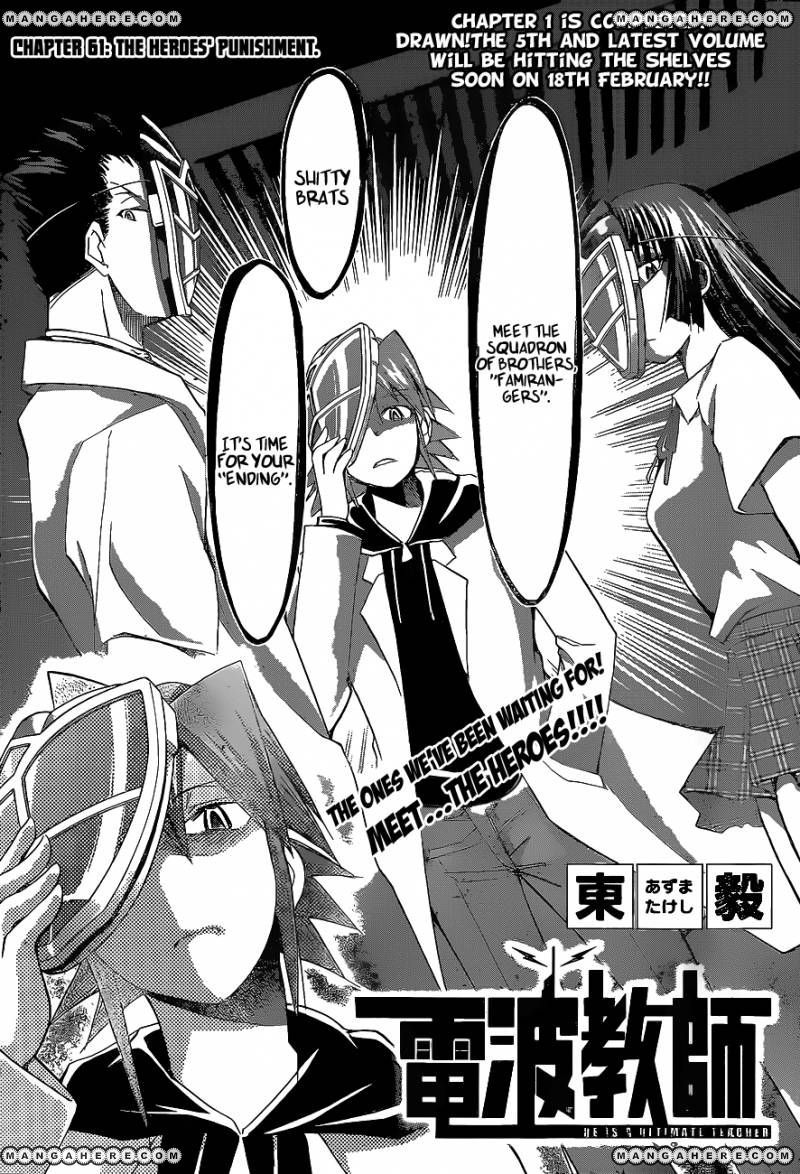 Denpa Kyoushi 61 Page 2