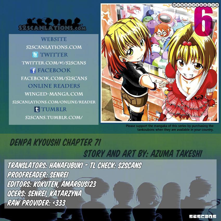 Denpa Kyoushi 71 Page 1