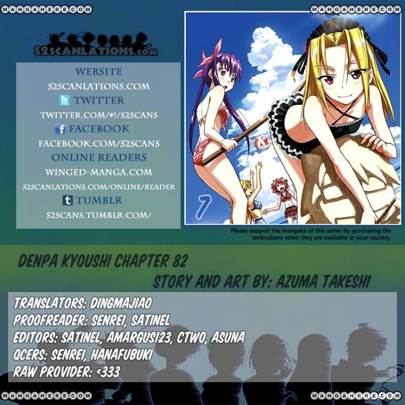 Denpa Kyoushi 82 Page 1