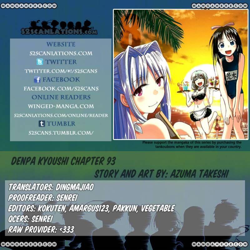Denpa Kyoushi 93 Page 1