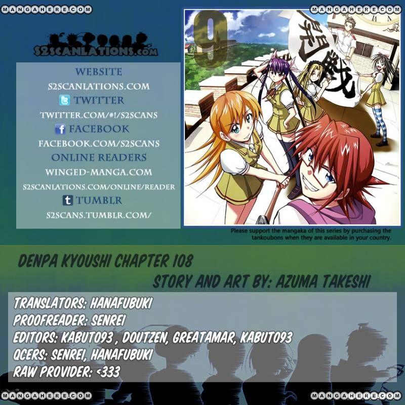 Denpa Kyoushi 108 Page 1