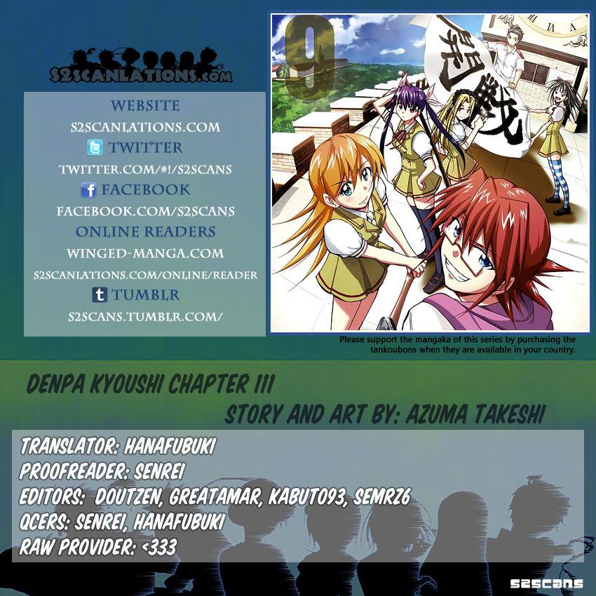 Denpa Kyoushi 111 Page 1