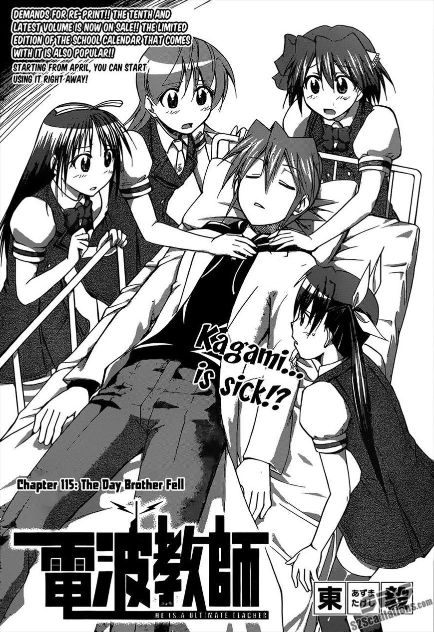Denpa Kyoushi 115 Page 2