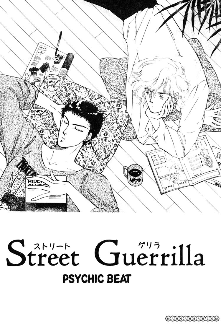 Street Guerrilla 2 Page 1