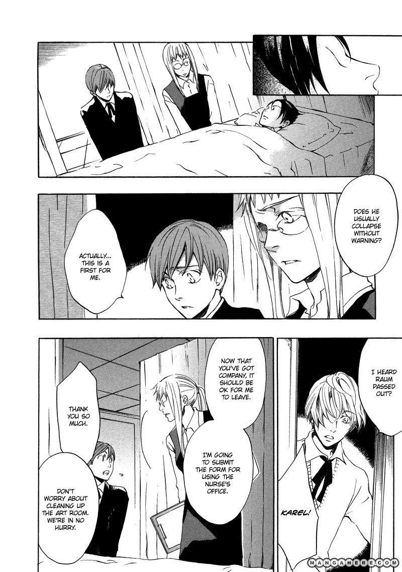 Nejimaki No Niwa 2 Page 3