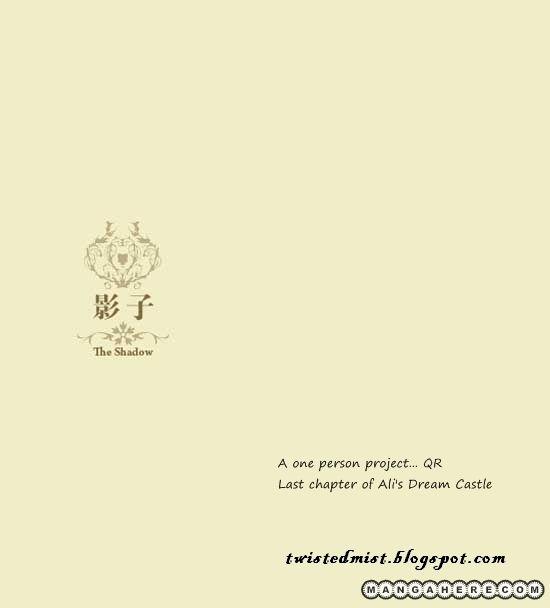 Alis Dream Castle 6 Page 1