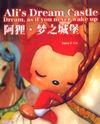 Alis Dream Castle