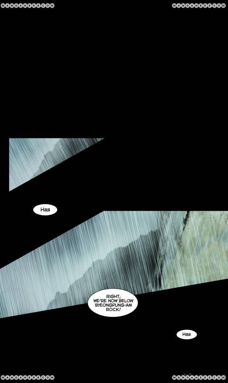 Peak (Im Gang-hyeok) 10 Page 2