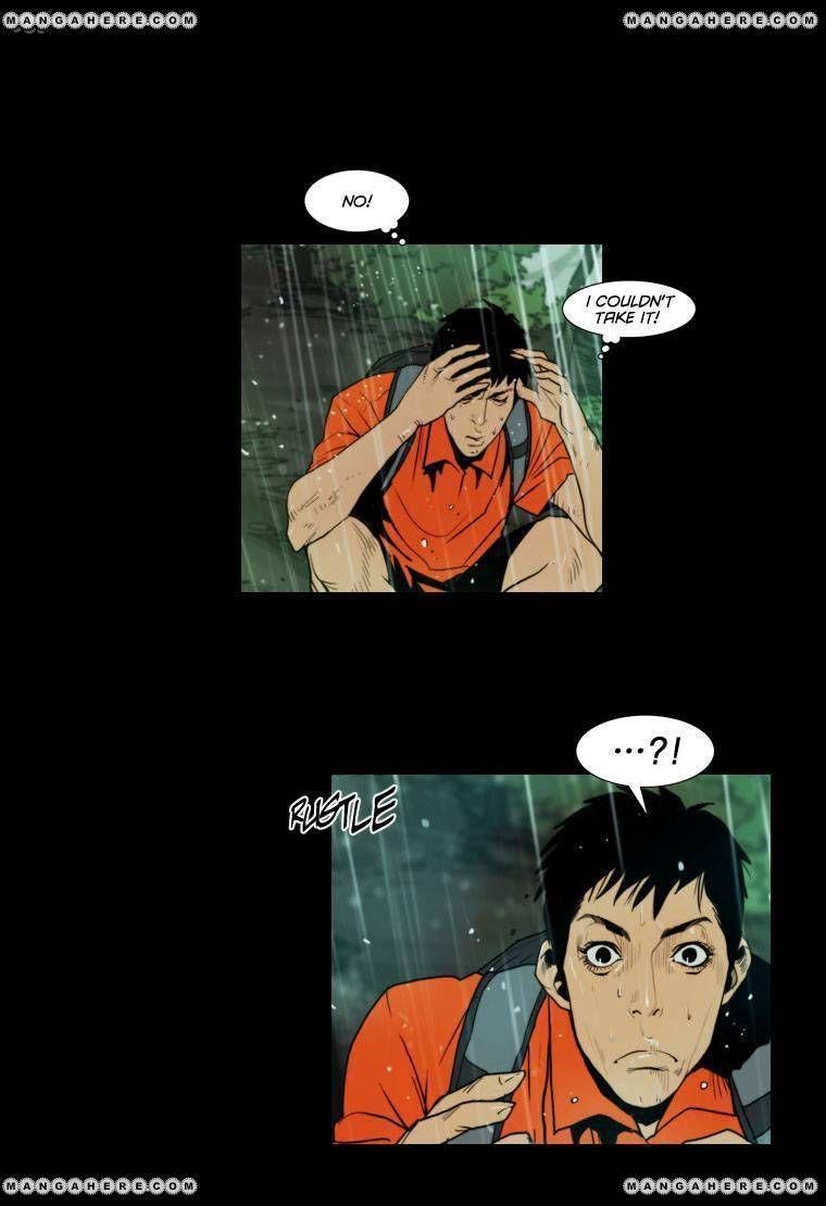 Peak (Im Gang-hyeok) 12 Page 4