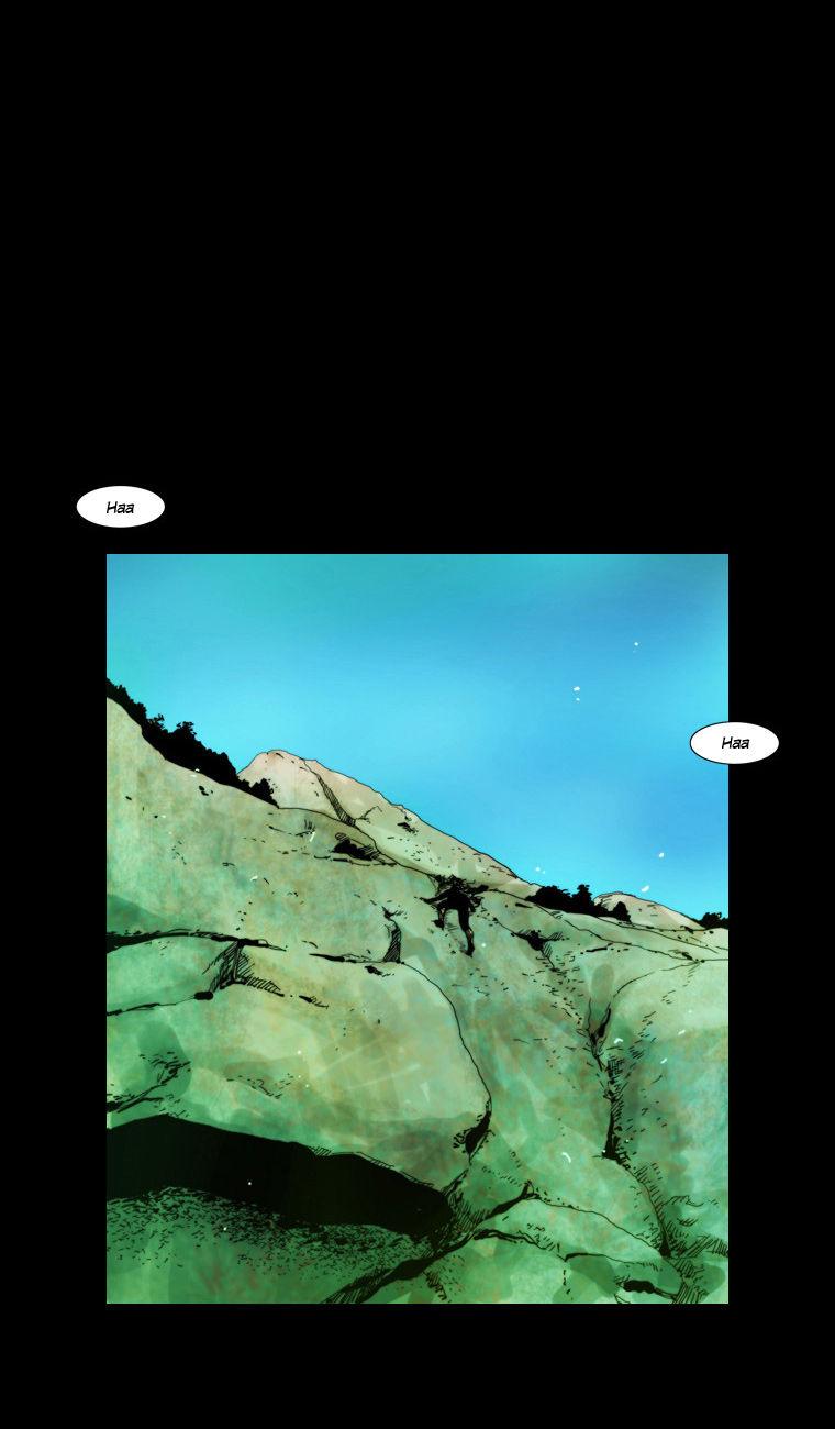 Peak (Im Gang-hyeok) 16 Page 2