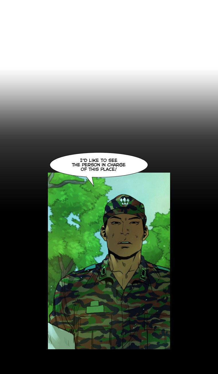 Peak (Im Gang-hyeok) 17 Page 2