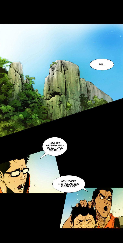 Peak (Im Gang-hyeok) 18 Page 2