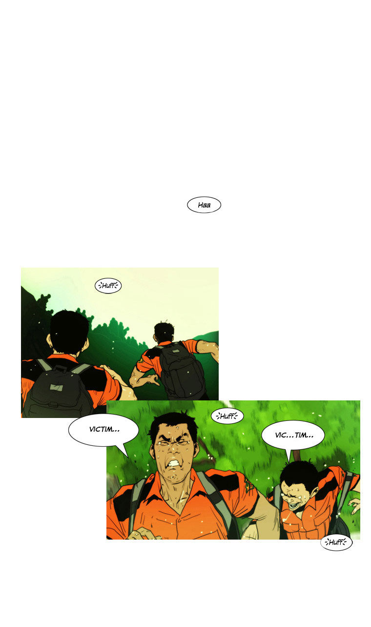 Peak (Im Gang-hyeok) 20 Page 2