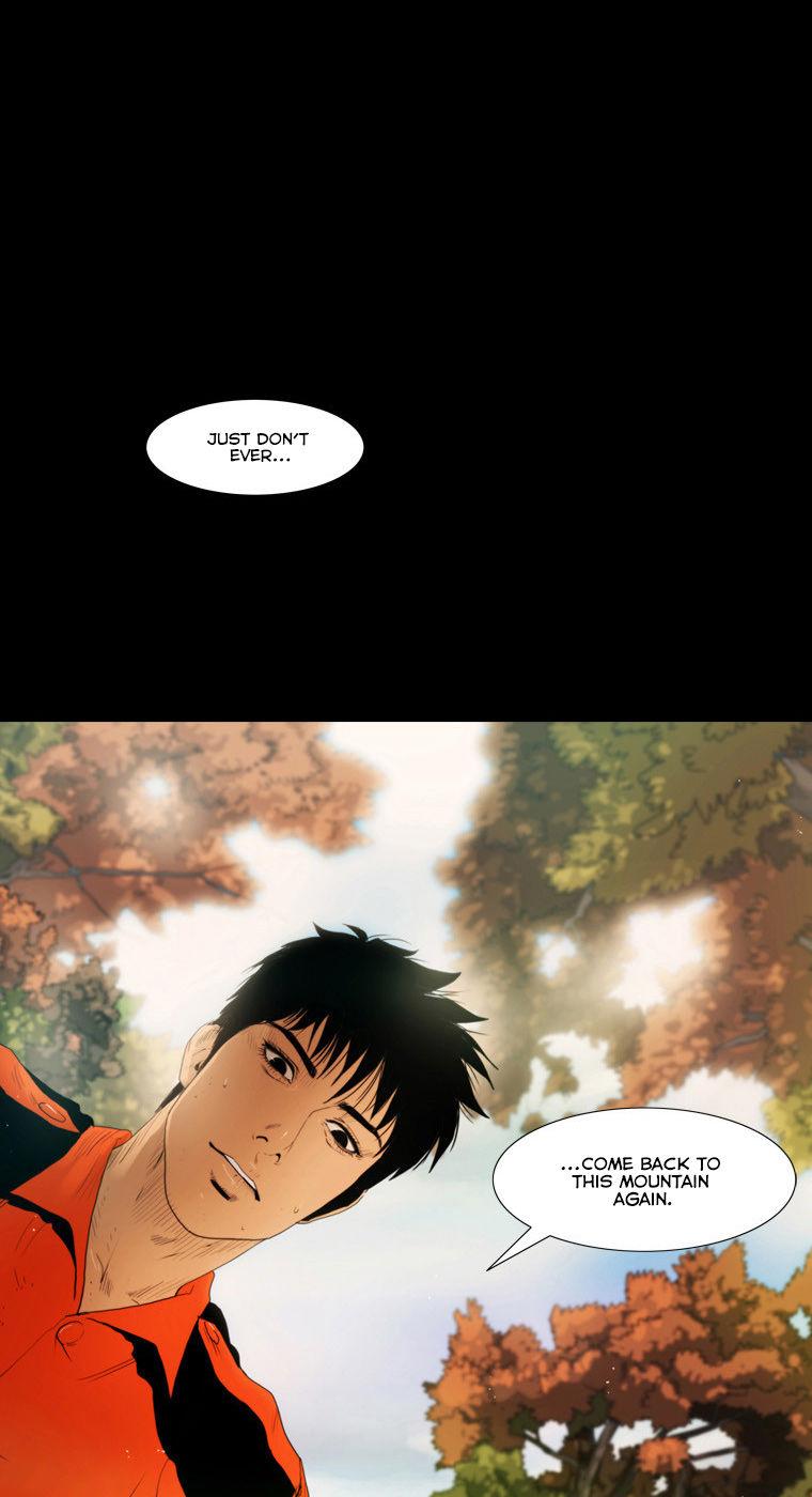 Peak (Im Gang-hyeok) 27 Page 2