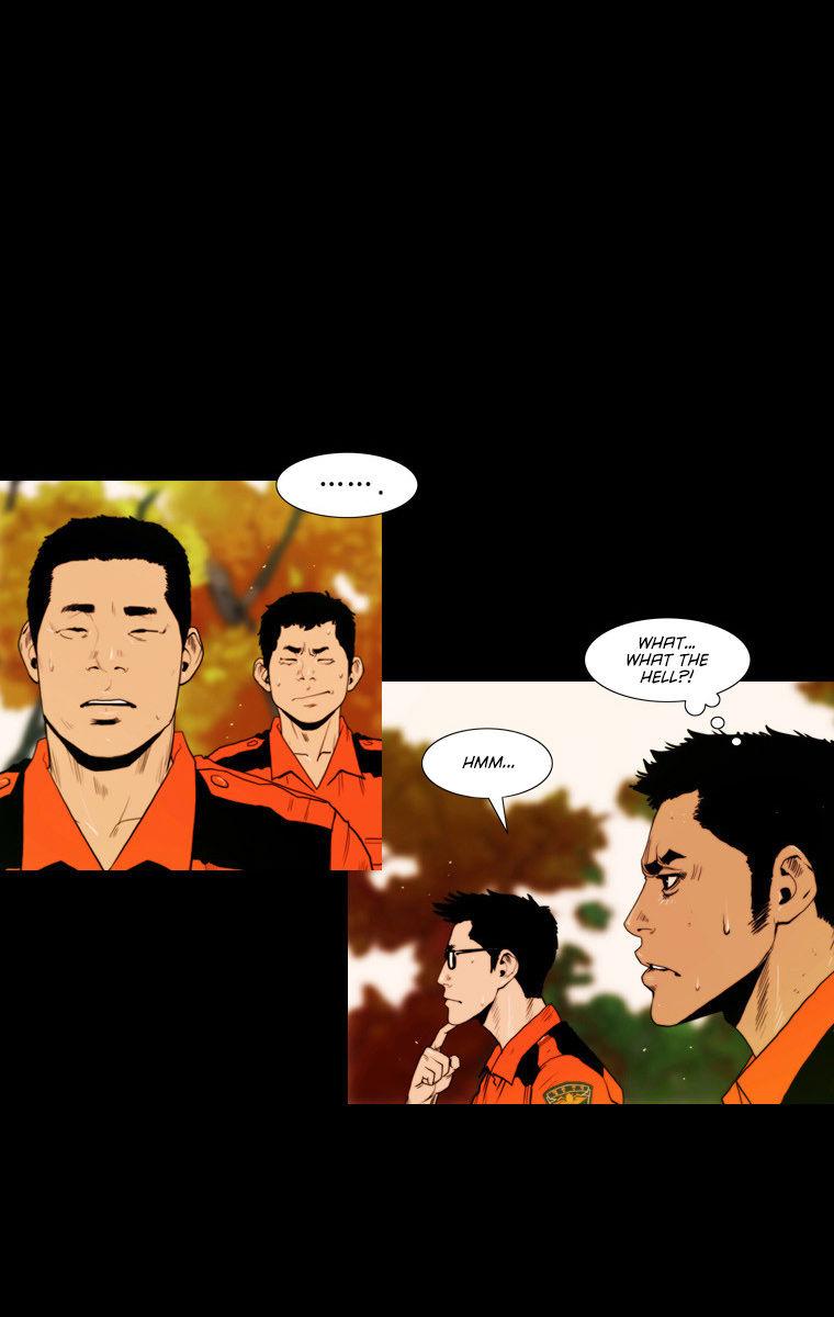 Peak (Im Gang-hyeok) 27 Page 3