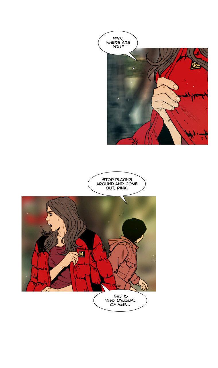 Peak (Im Gang-hyeok) 61 Page 3