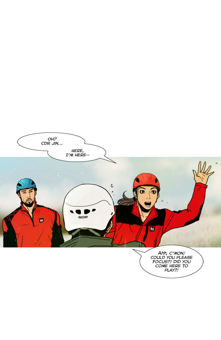 Peak (Im Gang-hyeok) 66 Page 2