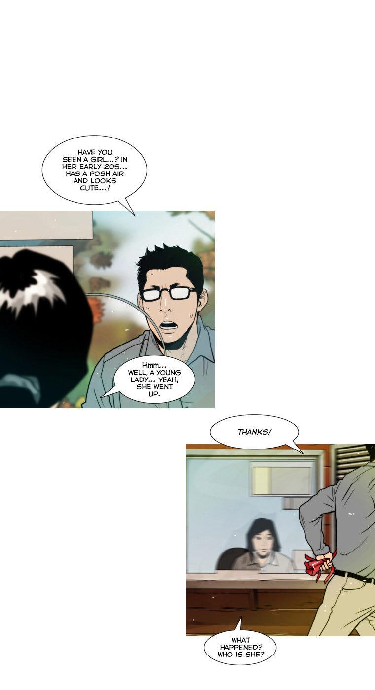 Peak (Im Gang-hyeok) 67 Page 2