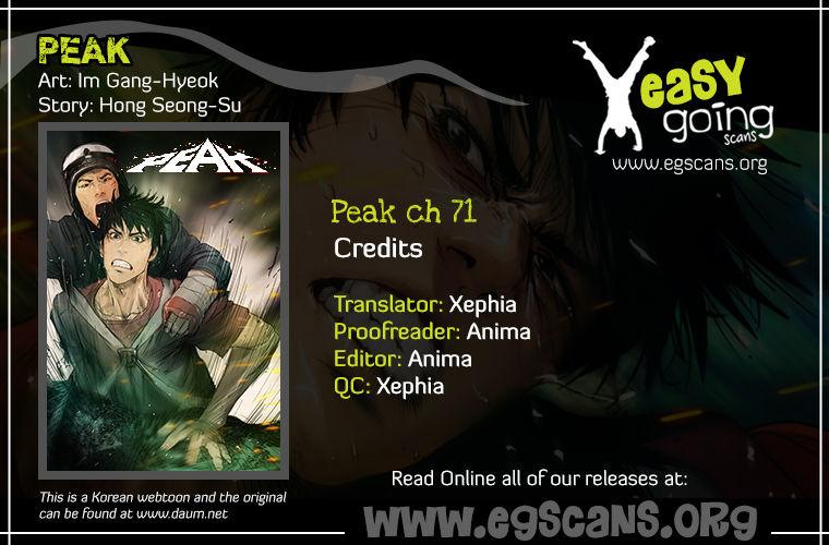 Peak (Im Gang-hyeok) 71 Page 1
