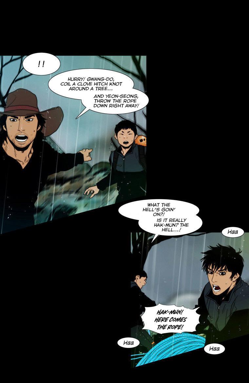 Peak (Im Gang-hyeok) 71 Page 2