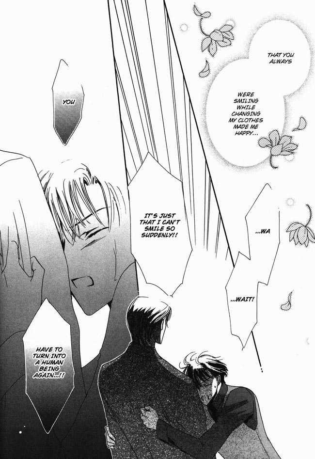 Private Prince (Yaoi) 4 Page 4