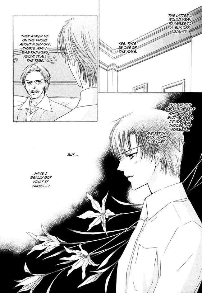 Private Prince (Yaoi) 5 Page 2