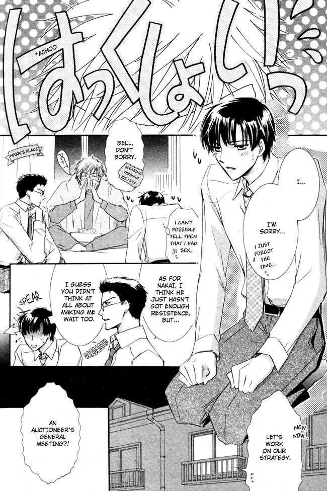 Private Prince (Yaoi) 7 Page 2