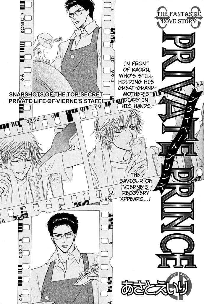 Private Prince (Yaoi) 1 Page 2