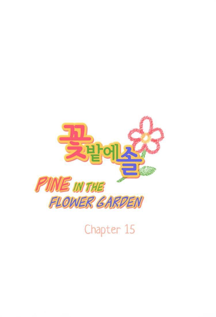 Pine in the Flower Garden 15 Page 4