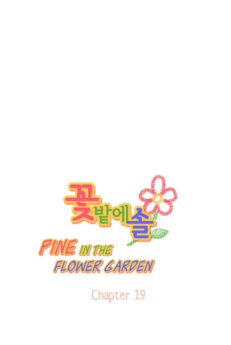 Pine in the Flower Garden 19 Page 3