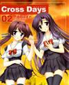 Cross Days