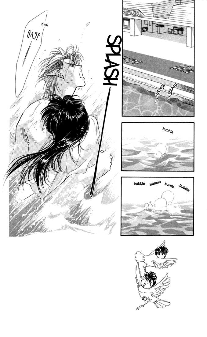 Tokyo Crazy Paradise 28 Page 2