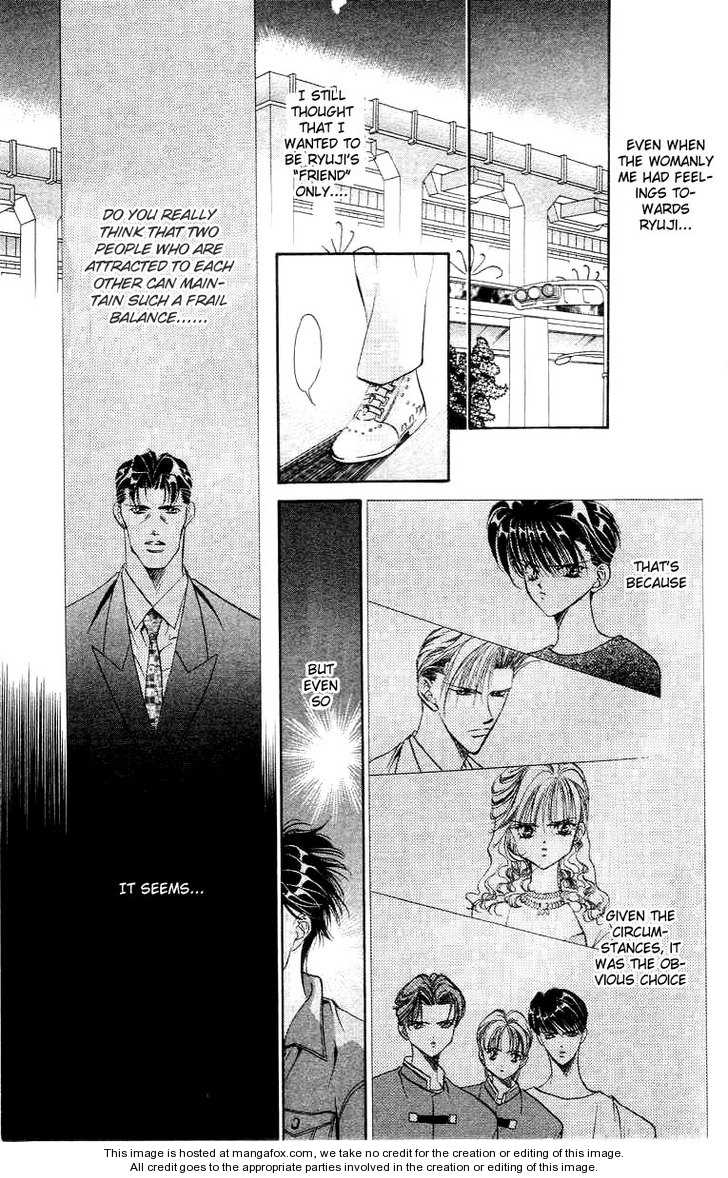 Tokyo Crazy Paradise 55 Page 2