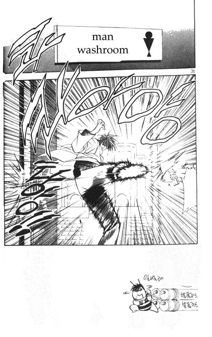 Tokyo Crazy Paradise 60 Page 2