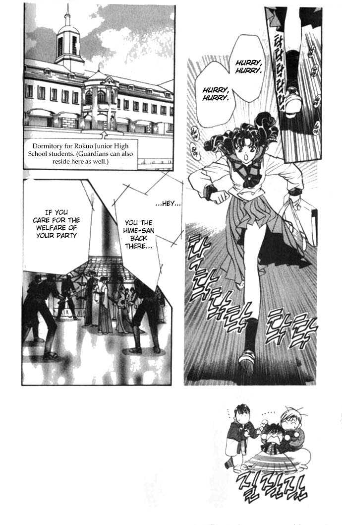Tokyo Crazy Paradise 61 Page 2