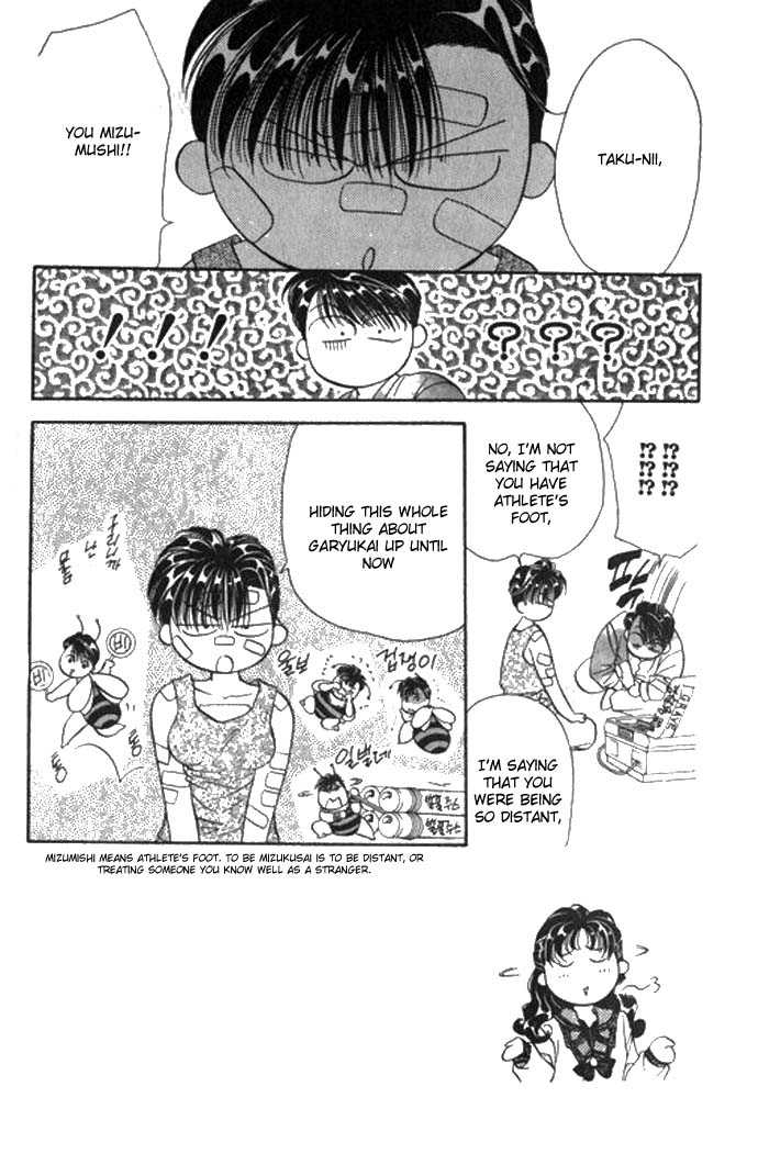 Tokyo Crazy Paradise 63 Page 2