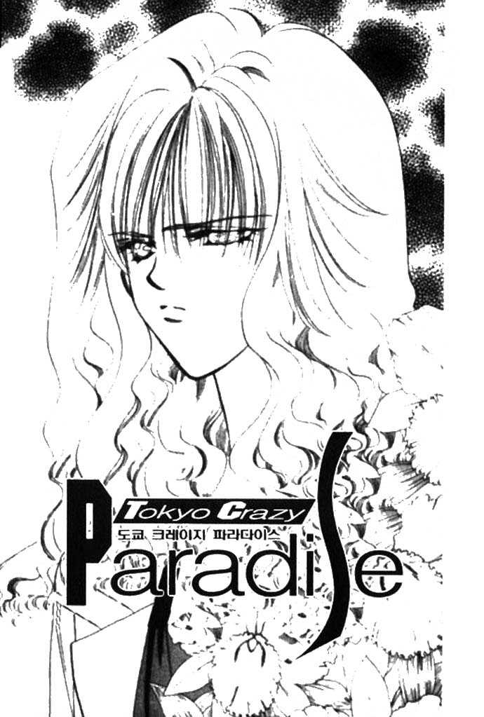 Tokyo Crazy Paradise 64 Page 1