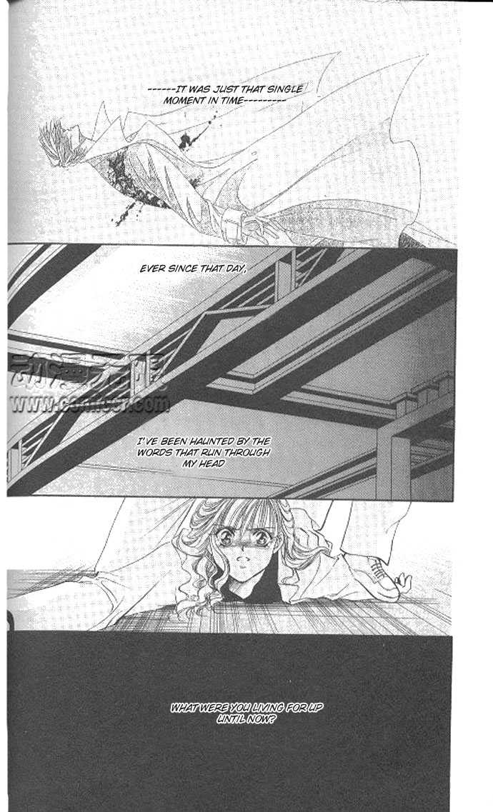 Tokyo Crazy Paradise 68 Page 3