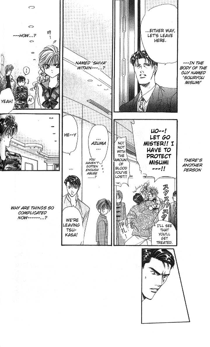 Tokyo Crazy Paradise 86 Page 2