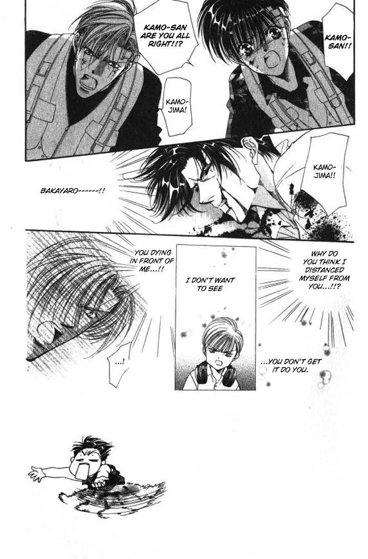 Tokyo Crazy Paradise 93 Page 1