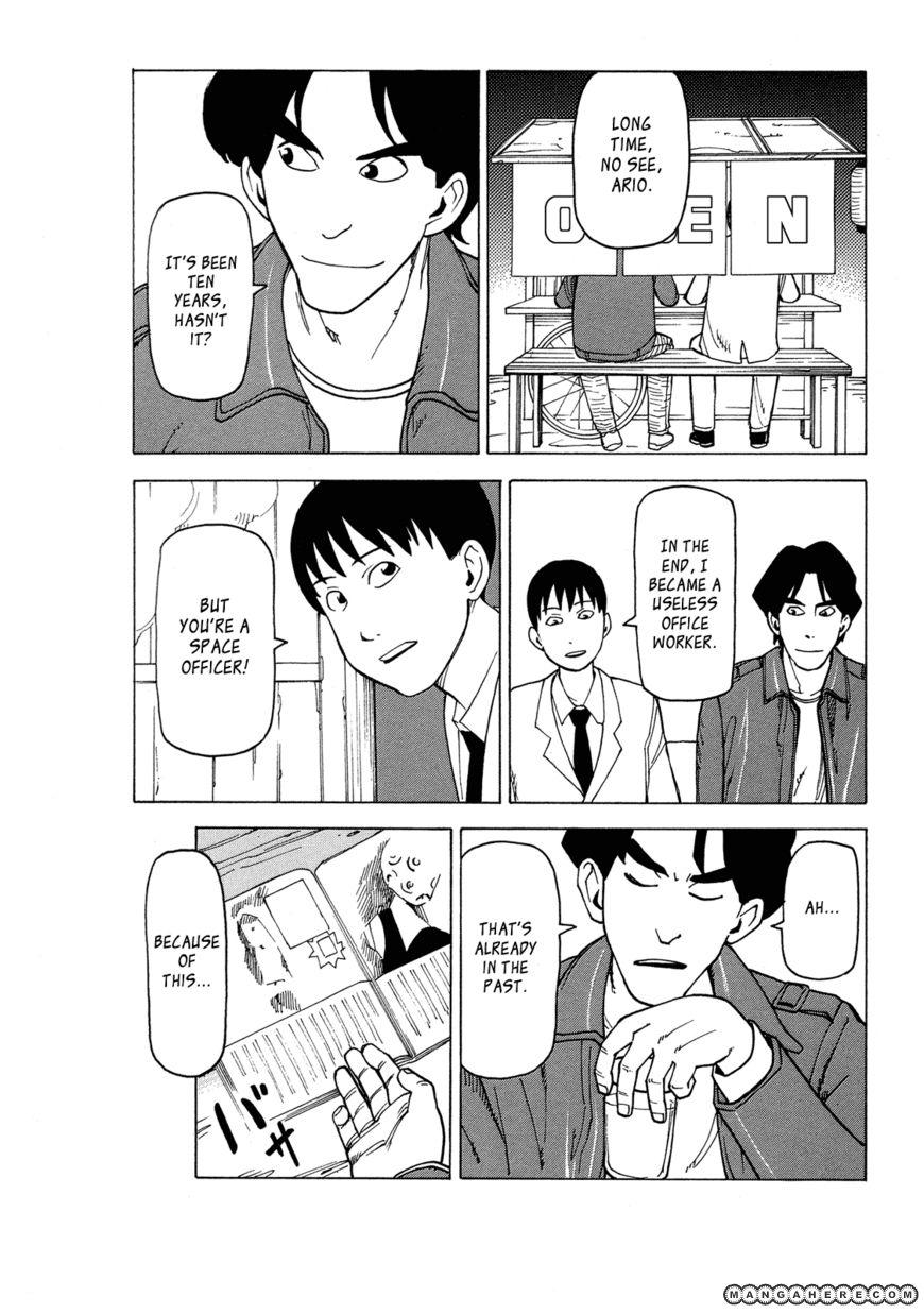 Getenrou 2 Page 2