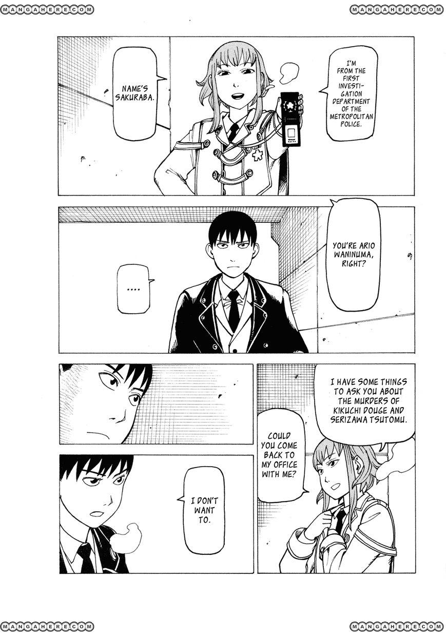 Getenrou 8 Page 2