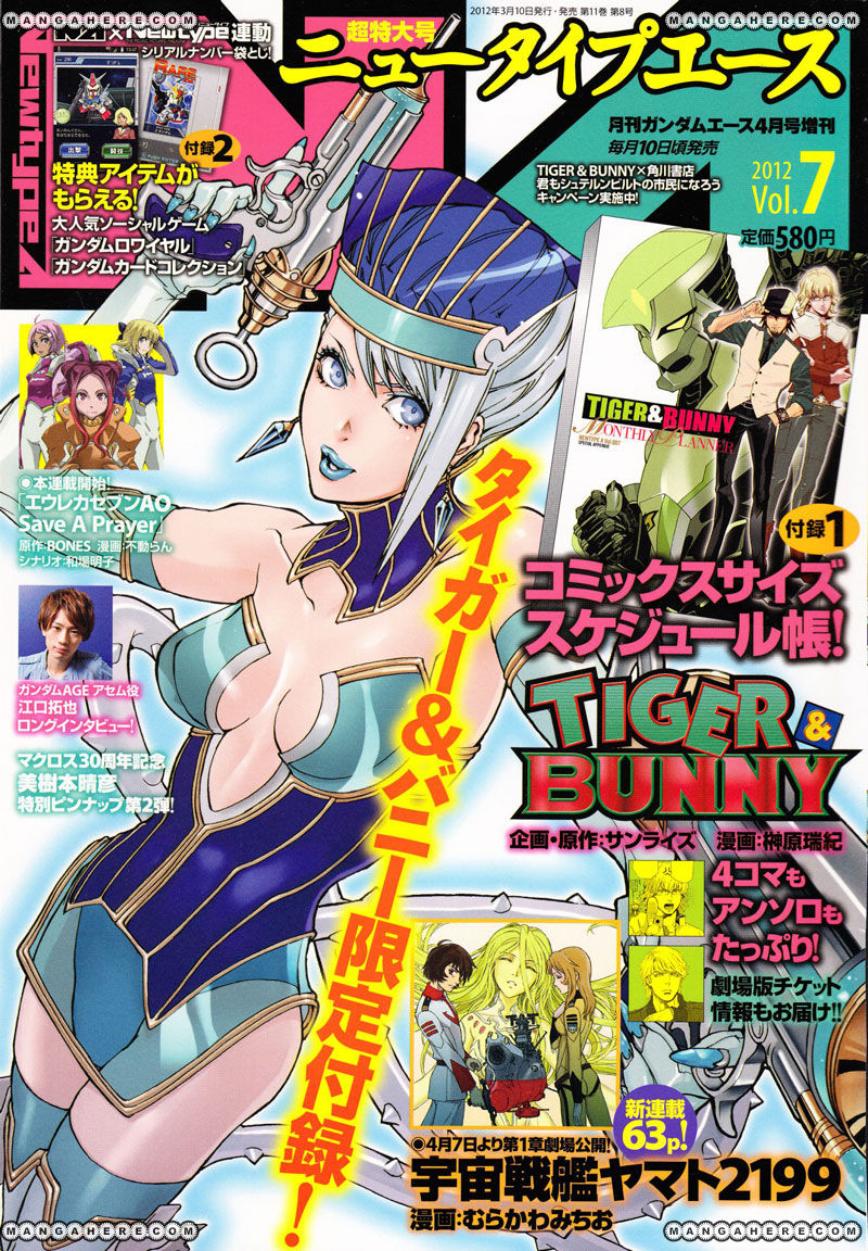 Tiger & Bunny (SAKAKIBARA Mizuki) 7 Page 1