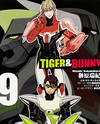 Tiger & Bunny (SAKAKIBARA Mizuki)